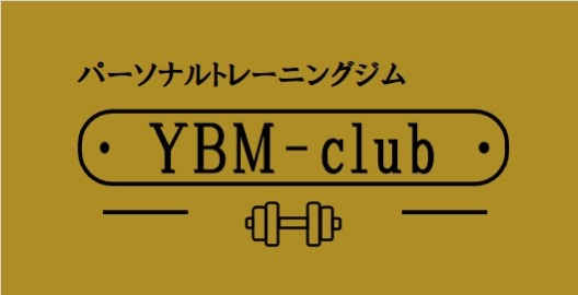 パーソナルトレーンングジム YBM-club